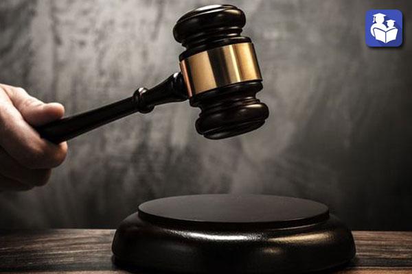 مشاوره حقوقی آنلاین | قانون را قبل از شکایت بشناسید